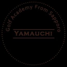 札幌 ヤマウチゴルフアカデミーとは
